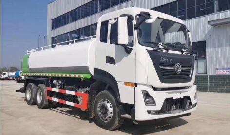 国六东风天龙20吨绿化喷洒车