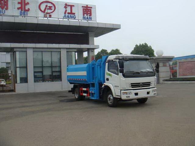 江特牌JDF5080ZZZL5型自装卸式垃圾车