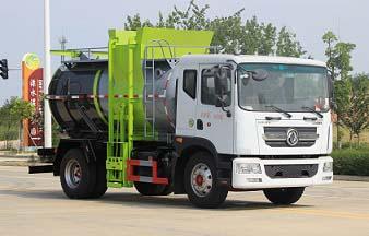 国六东风10方餐厨垃圾车